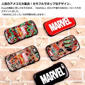 [iPhone6s/6専用]MARVELifaceFirstClassケース