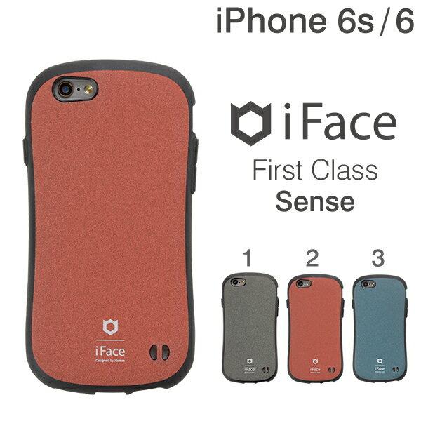 iPhone6 iPhone6s ケース iFace First Class Sense 【 スマホケース アイフェイス アイフォン6 センス 耐衝撃 iPhoneケース 】
