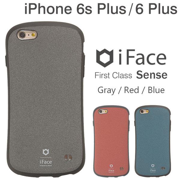 iPhone6s Plus iPhone6 Plus ケース iFace First Class Sense 【 スマホケース アイフェイス アイフォン6 プラス センス 耐衝撃 iPhoneケース 】