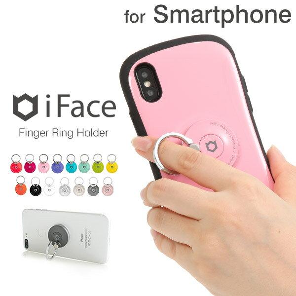 iface リング スマホリング Finger Ring Holder インナーサークル ストラップ 【 シンプル かわいい 可愛い アイフェイス スマホ リング 落下防止 タブレット スマートフォン リングホルダー ブランド おしゃれ 韓国 360度 人気 ブランド】