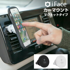 iPhone8/7 iPhone7 Plus 8 Plus iFace 専用 スマホ 車載ホルダー CAR MOUNT AIR VENT TYPE カーマウント 【 iphone 車載 マグネット ホルダー スタンド 車 エアコン アイフェイス 】