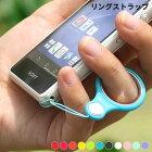 【iFace対応カラー】HandLinker Putto ベアリング 携帯ストラップ【 リングストラップ 落下防止 ストラップ スマホリング スマートフォン スマホ iphone 携帯 ハンドリンカープット おしゃれ かわいい リング スマートフォン アンドロイド android 可愛い ピンク パステル】
