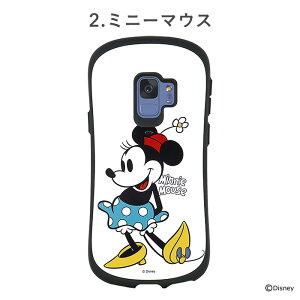 [GALAXYS9(docomoSC-02K/auSCV38)専用]ディズニー/ピクサーキャラクターiFaceFirstClassケース