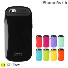 iFace iphone6 iphone 6s ケース Revolution standard【 スマホケース アイフェイス スタンダード レボリューション iFace iphone 6s iphone6 ケース アイフォン6s 耐衝撃 ハードケース iPhoneケース 】