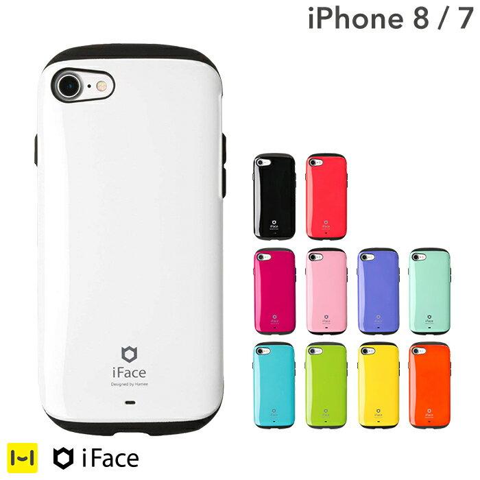 iphone7 iphone8 ケース iFace Sensation 【 スマホケース アイフェイス iphone7 iphone8 ケース アイフォン8ケース ハードケース カバー iFace 耐衝撃 アイフォン7 アイフォン8 iphoneケース 】
