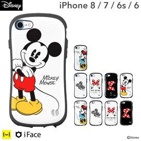 iphone6 iphone6s iphone7 iphone8 ケース ディズニー iFace First Class 【キャラ スマホケース アイフェイス アイフォン8ケース アイフォン6s アイフォン7 アイフォン8 耐衝撃 iphoneケース ペア カップル】