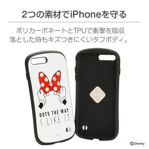 [iPhone7Plus専用]ディズニーキャラクターiFaceFirstClassケース