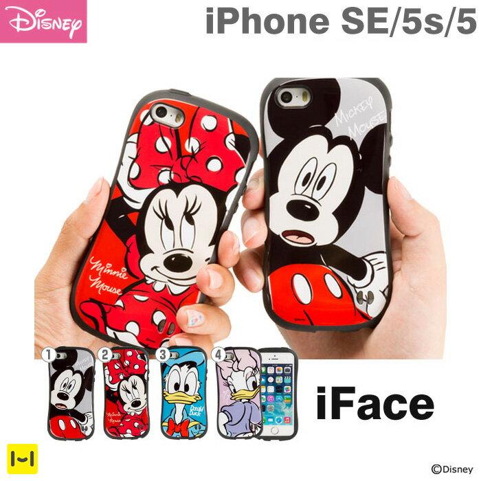 iPhone5s iPhone5 iPhone SE ケース ディズニー iFace First Class 【 スマホケース アイフェイス キャラクター ミッキー ミニー アイフォン ハードケース iPhoneケース 】