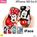 iPhone5s iPhone5 iPhone SE ケース ディズニー iface First Class 【 スマホケース ...