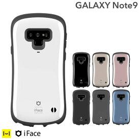 GALAXY Note9 ケース iFace First Class(SC-01L/SCV40)【 スマホケース アイフェイス iFace カバー 耐衝撃 ギャラクシー ノート 人気 おすすめ メンズ レディース】