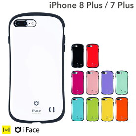 iphone 7 Plus iphone7plus iphone8plus ケース iFace First Class Standard 【 スマホケース アイフェイス iphone8 plus アイフォン7 アイフォン8プラス 耐衝撃 スタンダード iphoneケース 】