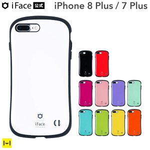 【公式】iFace iphone 8 Plus 7 Plus iphone7plus iphone8plus ケース iFace First Class Standard 【 スマホケース アイフェイス iphone8 plus iphone7 plus アイフォン7プラス アイフォン8プラス カバー スマホカバー スタ