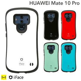 【公式】iFace HUAWEI Mate 20 Pro HUAWEI Mate 10 Pro iFace First Class Standardケース 【 スマホケース スマホカバー 耐衝撃 アイフェイス ハードケース ハード TPU 韓国 スタンダード ファーウェイ mate p20 mate p10 android アンドロイド スマホ 携帯 おしゃれ 】