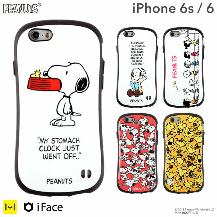 iPhone6s iPhone6 ケース スヌーピー iface First Class 【 スマホケース iPhone ケース アイフォン6 ピーナッツ アイフェイス ハードケース 】