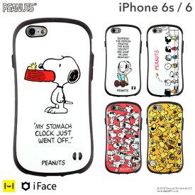 iPhone6s iPhone6 ケース スヌーピー iFace First Class 【キャラ スマホケース アイフェイス iPhone ケース アイフォン6 ピーナッツ ハードケース 】