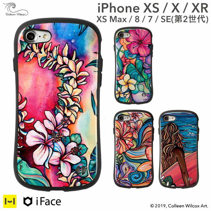 iFace iphone7 iphone8 ケース コリーンウィルコックス Colleen Wilcox iFace First Class 【 スマホケース アイフェイス アイフォン8ケース ハワイアン ハワイ アイフォン7 アイフォン8 耐衝撃 ハードケース 花柄 iphoneケース 】