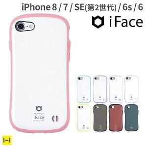 【公式】iFace Hamee iFace スマホケース iphone7 iphone8 iphoneSE 第2世代 se2 iphone6s iphone6 ケース First Class Pastel sense 耐衝撃【 ケース カバー アイフェイス アイフォン8ケース アイフォン8 ハード iphoneケ