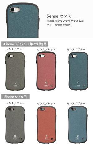 [iPhone7専用]ifaceFirstClassPastelケース