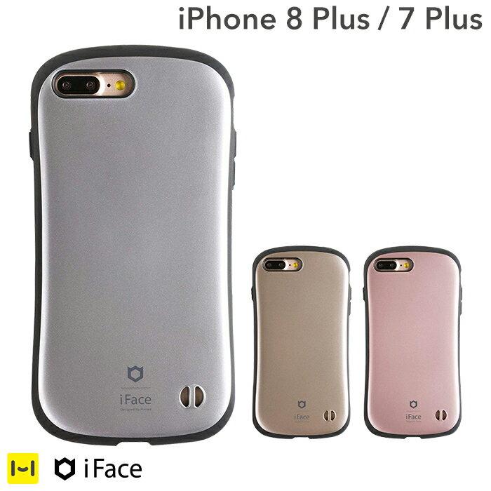 iPhone7 Plus iPhone8plus ケース iFace First Class メタリック【 スマホケース iPhone7plus アイフォン7 アイフォン8プラス iphone8 plus ケース アイフェイス metal iPhoneケース 】