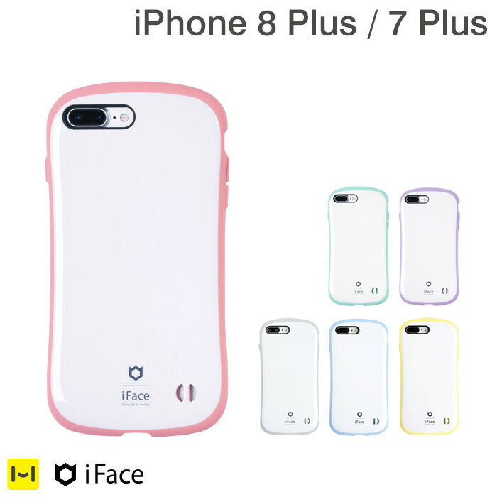 iPhone7 Plus iPhone8 Plus iphone8plus ケース iface First Class Pastel パステル 【 スマホケース iphone7plus アイフォン7 アイフォン8 プラス 耐衝撃 アイフェイス iPhoneケース 】