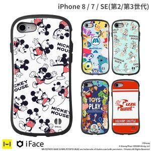 【公式】iFace iphone7 iphone8 iphoneSE 第2世代 se2 ケース ディズニー ピクサー iFace First Class 【 スマホケース アイフェイス アイフォン8ケース アイフォン7 アイフォン8 ドナルド トイストーリー モ