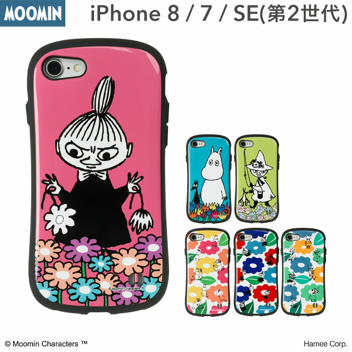 iPhone7 iPhone8 ケース ムーミン iface First Class 【 スマホケース アイフォン7 アイフォン8 ミイ リトルミイ iPhone 7 キャラクター iPhone ケース 】