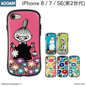 iphone7 iphone8 ケース ムーミン iFace First Class 【 スマホケース アイフェイス アイフォン8ケース アイフォン7 アイフォン8 ミイ リトルミイ iphone 7 キャラクター iphone ケース 耐衝撃 】