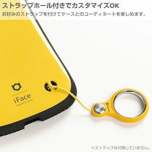 [iPhone7Plus専用]ifaceFirstClassケース