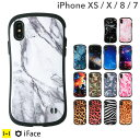 Hamee iFace スマホケース iphoneXS iphone8 iphone7 iphoneX用 First Class Marble U...