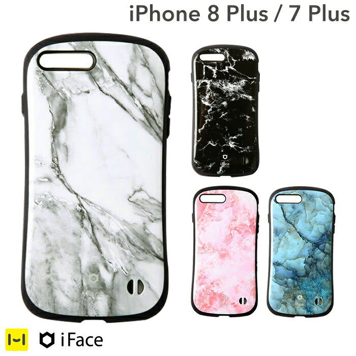 iPhone7 plus iphone8plus ケース iFace First Class Marble 【 スマホケース iFace マーブル 大理石 柄 iPhone8 plus アイフォン7 アイフォン8 プラス ケース 耐衝撃 アイフェイス ハードケース iPhoneケース 】