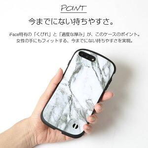 [iPhone7Plus専用]iFaceFirstClassMarbleケース