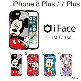 iPhone7 Plus iPhone8 Plus ケース iphone8plus ディズニー iFace First Class アップ 【 スマホケース アイフェイス アイフォン7 アイフォン8 プラス ミッキー ミニー ドナルド デイジー iPhoneケース キャラ】