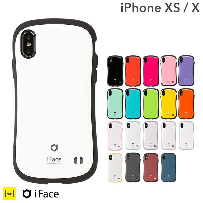 iphone x ケース iface First Class Standard 【 アイフォンxケース アイフォンX iPhoneX ケース 耐衝撃 アイフェイス ハードケース スタンダード スマホケース iPhoneケース 】