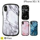 iphone x ケース iface First Class Marble 【 アイフォンxケース 大理石 アイフォンX...