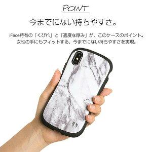 送料無料iPhoneXケースifaceFirstClassMarble【スマホケース大理石アイフォンXiPhoneXカバーケース衝撃アイフェイスハードケースマーブルiPhoneケース】
