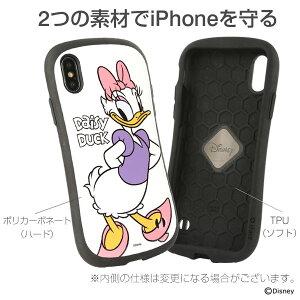 [iPhoneX専用]ディズニーキャラクターiFaceFirstClassケース(ミッキーフレンズ)