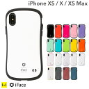 iphone x iphone xs ケース iFace First Class Standard sense pastel【 スマホケース アイフェイス アイフォンxs iph…