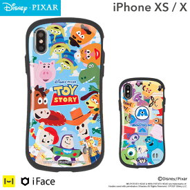 【公式】iFace iphone x iphone xs ケース ディズニー ピクサー キャラクター iFace First Class ケース 【 スマホケース アイフェイス iphonexs iphoneX ケース アイフォンXs 耐衝撃 トイストーリー モンスターズインク iPhoneケース アイフォン10 アイフォン10S キャラ 】