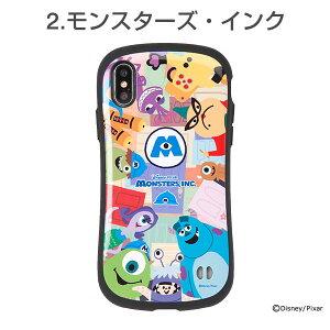 [iPhoneX専用]ディズニー/ピクサーキャラクターiFaceFirstClassケース