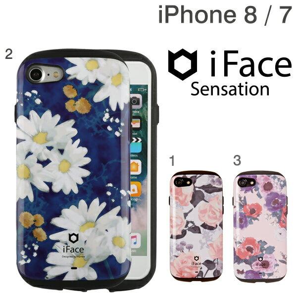 iphone7 iphone8 ケース iface Sensation Floral 【 iphone7ケース iphone 8 iface 花柄 耐衝撃 フラワー 花 アイフォン7 アイフォン8 アイフェイス スマホケース iPhoneケース 】
