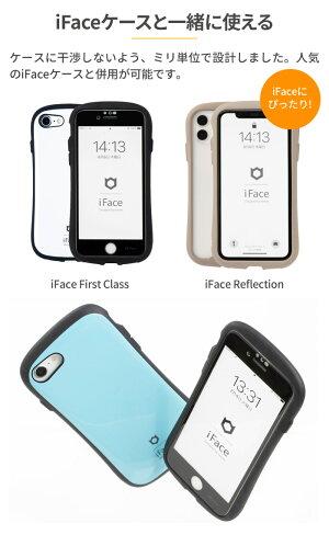 [iPhone8/7/6s/6専用]iFaceRoundEdgeColorGlassScreenProtectorラウンドエッジ強化ガラス液晶保護シート