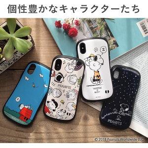 [iPhoneX専用]PEANUTS/ピーナッツiFaceFirstClassケース