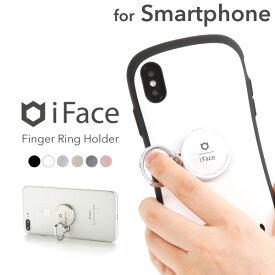iFace スマホリング Finger Ring Holder アウターサークルタイプ 【 アイフェイス スマホ リング 落下防止 タブレット スマートフォン リングホルダー ブランド シンプル】