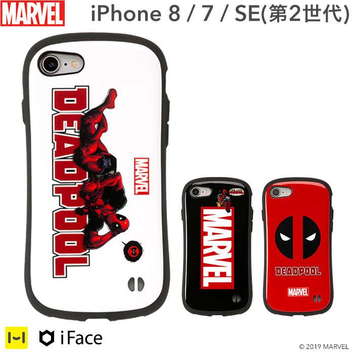 iphone7 iphone8 ケース デッドプール MARVEL / マーベル iFace First Class 【 スマホケース アイフェイス アイフォン8ケース iphone ケース アイフォン7 アイフォン8 耐衝撃 ハードケース グッズ 】