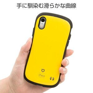 [iPhone9専用]iFaceFirstClassStandardケース
