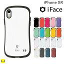 【公式】iphone xr ケース iFace First Class Standard Pastel Sense【 iphoneケース ...