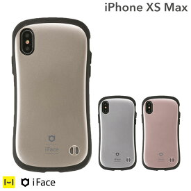 iphone xs max ケース iFace First Class Metallic 【 スマホケース アイフェイス iphonexsmax ケース アイフォンxsマックス ケース アイフォンxsマックスケース ハードケース 韓国 Hamee 】