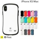 iphone xs max ケース iFace First Class Standard Pastel Sense【 スマホケース アイフェイス iphonexsmax ケース ア…