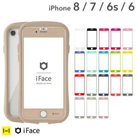 iPhone11 iphone11promax iFace iPhoneXR iPhoneXSMax iPhone8Plus iPhone7Plus ガラスフィルム Round Edge Color Glass Screen Protector ラウンドエッジ 強化ガラス【液晶保護シート アイフォン アイフェイス 11 pro max おしゃれ アイフォン11 ガラスフィルム】