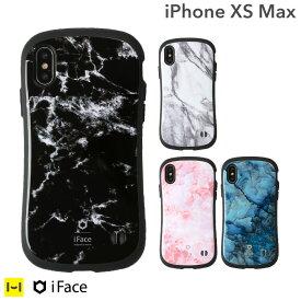 iPhone XS Max ケース 大理石 iFace First Class Marble 【 スマホケース アイフェイス iphonexsmax ケース アイフォンxsmax iphoneケース Hamee おすすめ 人気 メンズ レディース】